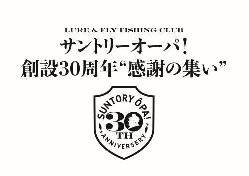 OPA!30_title_500.jpg